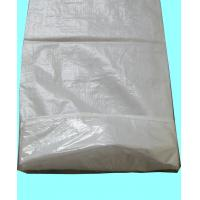 China Moisture Proof Woven Polypropylene Feed Bags Sacks 50kg With PE Inner Bag wholesale