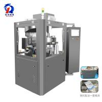 China Easy Operation Automatic Capsule Filling Machine With Lower Failure Rate wholesale
