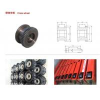 Buy cheap Black Crane Spare Parts / Wearable Steel Crane Wheels For Walking Mechanism from wholesalers