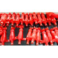 Quality High quality interchangeable spare parts for solids control equipment for sale
