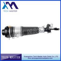 China 2004-2011 Audi Air Suspension Parts For Audi A6C6 4F0616040AA Air Shock Absorber wholesale