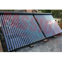 China High Efficiency Heat Pipe Solar Collectors 40mm Insulation Thickness Silver Black Solar Panel wholesale