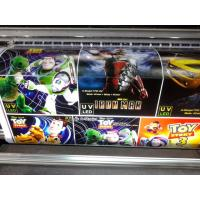 UV Large format printer of A-Starjet 7703L UV with 3.2M Width and three Epson Dx7 Print Heads
