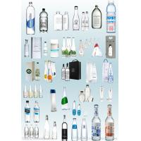 China PET Bottle Fully Automatic Filling Machine , Non - Carbonated Water Bottling Plant wholesale