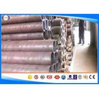 Quality C45E Middle Carbon Steel Tubing Seamless Process Hot Rolled For Shaft Use for sale