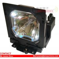 China LCD PROJECTOR LAMP SANYO LMP73 250w wholesale