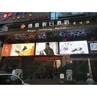 Buy cheap SMD3535 P6 Outdoor Full Color LED Display Waterproof Stable Performance from wholesalers