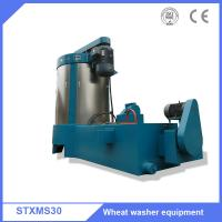 China Hot sale high strength cast iron wheat seeds cleaning washing machine wholesale