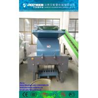 Quality Play 00:04 00:44 Fullscreen View larger image Factory price PP/PE/PET/LDPE Plastic Crusher/ Shredder/ Grinder Machine F for sale