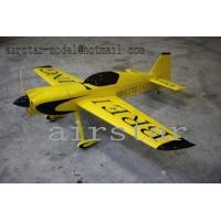 China MXS-R 50cc remote control plane model wholesale
