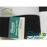 China Double Dot Coating Elastic Waistband Lining And Interlining with Plain Weave wholesale