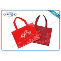 China Red PP Non Woven Bag Machine Insect - Proof Printing / Lamination wholesale