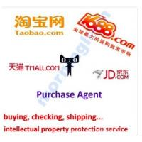 China No.1 Purchasing agent wanted!! Best sourcing agent! Professional yiwu Agent!  No.1 Purchasing agent wanted on sale