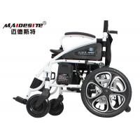 China White Black Color Electric Folding Wheelchair 8- 12 Hours Charing Time wholesale