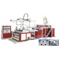 Quality Vinot Patent Film Blowing Machine of Three-layer / Five-layer Co-extruded High-speed Cast PE Blown Model No.SLW - 600 for sale