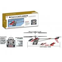 China RC Toy Helicopter (H0410475) on sale