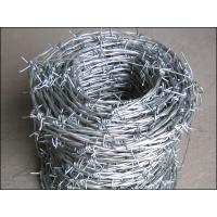 China Barbed Wire wholesale