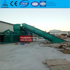 China Automatic hydraulic baling press machine for cardboard OCC paper wholesale