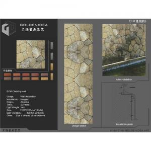 China ECM Stone Patter wall cladding on sale