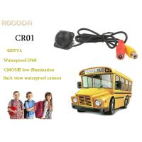 China Black Color Hidden Cameras In Cars / Small Vehicle Back View Camera With 140 Degree Lens wholesale