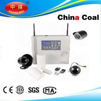 China Security Alarm System wholesale