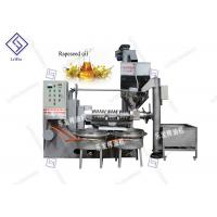 China High Oil Rate Screw Oil Making Machine Peanut Oil Machine 300 - 600kg/H Capacity on sale