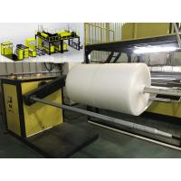 Buy cheap DYF Series High Speed Compound Air Bubble Film Machine DYF-1600 from wholesalers