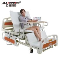China Home Care Nursing Home Beds , Hospital Beds For Home Use From Maidesite wholesale