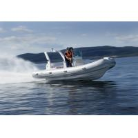 China Rigid Bottom Inflatable Boat , Inflatable Pontoon Fishing Boats With Motors wholesale