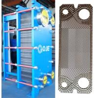 Buy cheap Electric Ss Electric Plate Heat Exchanger For Steam Heating Chemical Process from wholesalers