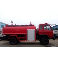 China Dongfeng  Fire Truck Parts Stainless steel water tank 5000 Liters on sale