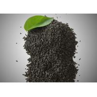China Columnar Shaped Coal Based Activated Carbon 64365 11 3 For Air Purification wholesale