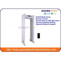 China High Sensitivity Metal Detector Walk Through Access Control Body Security Scanner Doors on sale