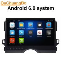 China Ouchuangbo 10.1 inch android 6.0 for Toyota Reiz 2013 Support Gps Navigation System Radio Stereo Head Unit Wifi wholesale