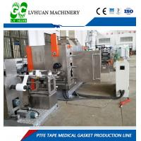 China Fabric Adhesive Tape Paper Slitting Machine Core Shaft With Feeding System on sale