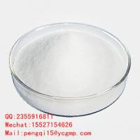 China Inosine white crystalline powder leukopenia  thrombocytopenia acute hepatitis CAS NO。: 58-63-9 wholesale