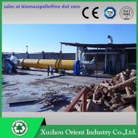 Buy cheap CE Approval Mustard Stalk Drying Machine/Tobacco Waste Dryer with Wood Sawdust from wholesalers