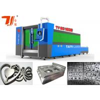 China Name Tag Laser Plate Cutting Machine 3mm Aluminium Laser Cutting Machine wholesale