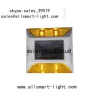 China 4 LED Solar Road Studs ASD-006 Solar Reflecting Marker for Traffic Warning Solar Panel Reflecting Studs for Driveway wholesale