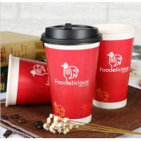 China Party Theme Paper Espresso Cups With Lids 12oz Food Grade Eco Friendly wholesale