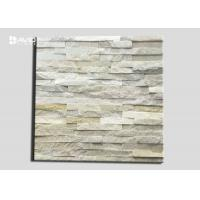China Variegated Quartz Cultured Stone Wall Panels High Temperature Resistance wholesale