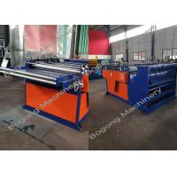 China Simple Slitting Cut To Length Line Machine Frequency Speed Control For Sheet Metal on sale