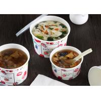 China Logo Printing Takeaway Soup Containers , Disposable Soup Containers With Lids wholesale