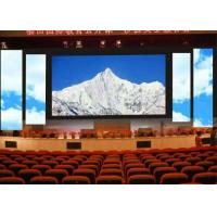 China SMD Programable Full Color Outdoor Led Screen Rental P5.95mm / P6mm Seamless Cabinet wholesale
