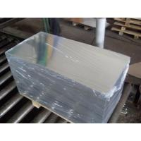 Buy cheap Tinplate sheets, prime, thickness 0.16-0.38mm from wholesalers
