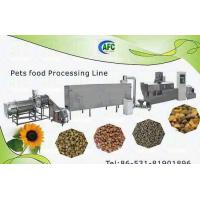 Buy cheap Kibble Dog Food Production Machine from wholesalers