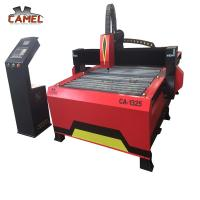 China Hot sale! CAMEL CA-1325 Water table 63A-200A cnc plasma cutter for stainless steel iron aluminum on sale