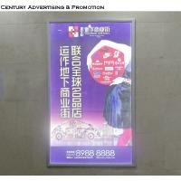 China A0/A1 black aluminum single side advertising snap light box wholesale