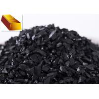 China 6*12 Mesh High Absorption Gold Recovery Coconut Shell Activated Carbon wholesale