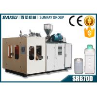 China 6.5T Hydraulic Plastic Moulding Machine For Making Plastic Bottles SRB70D-3 wholesale